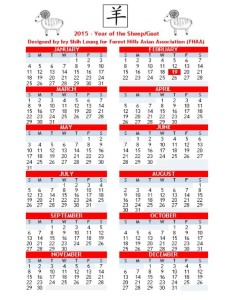 FHAA 2015 Year of the Sheep_Goat pocket calendar front - ISL